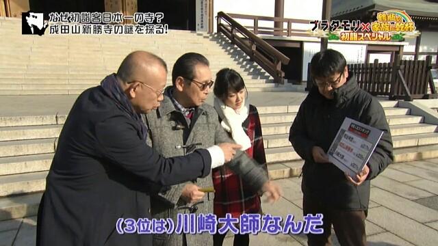 f:id:morifumikirikita319:20170102234010j:image