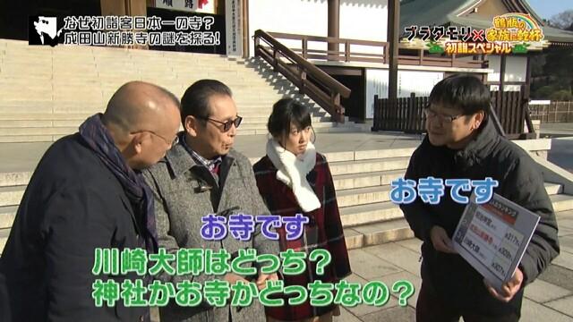 f:id:morifumikirikita319:20170102234041j:image