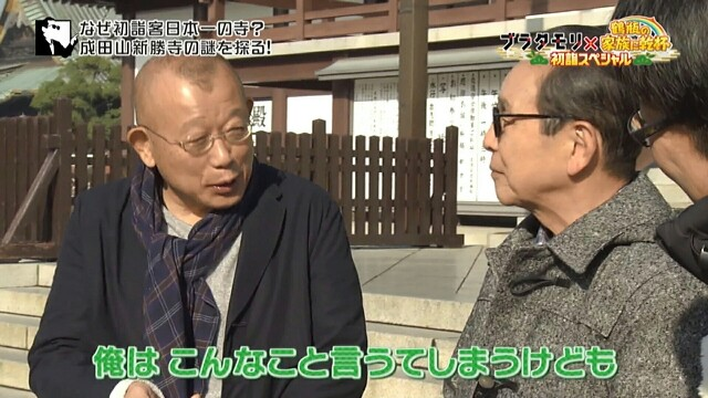 f:id:morifumikirikita319:20170102234105j:image