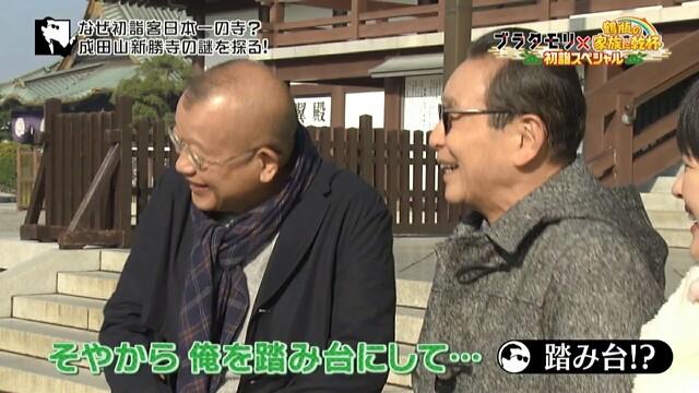 f:id:morifumikirikita319:20170102234125j:image