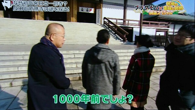 f:id:morifumikirikita319:20170102234149j:image