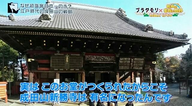 f:id:morifumikirikita319:20170102234302j:image