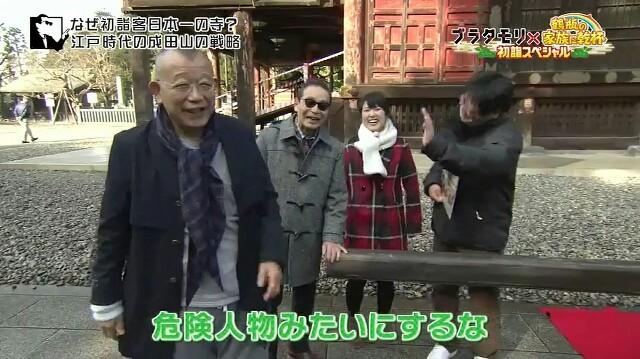 f:id:morifumikirikita319:20170102234355j:image