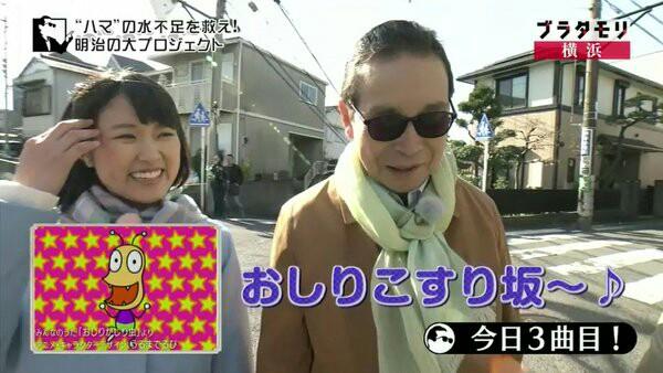 f:id:morifumikirikita319:20170102235748j:image