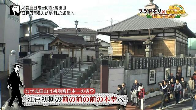 f:id:morifumikirikita319:20170103084837j:image