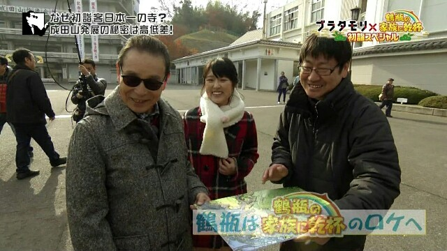 f:id:morifumikirikita319:20170103084946j:image