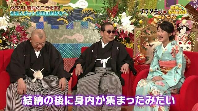 f:id:morifumikirikita319:20170103085019j:image