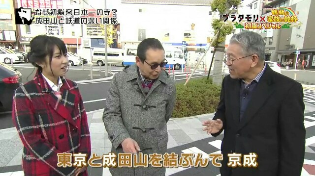 f:id:morifumikirikita319:20170103085104j:image