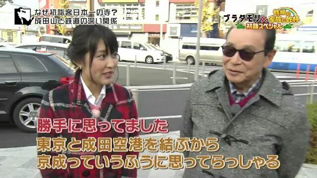 f:id:morifumikirikita319:20170103085119j:image