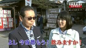 f:id:morifumikirikita319:20170103092949j:image