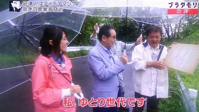 f:id:morifumikirikita319:20170103094039j:image