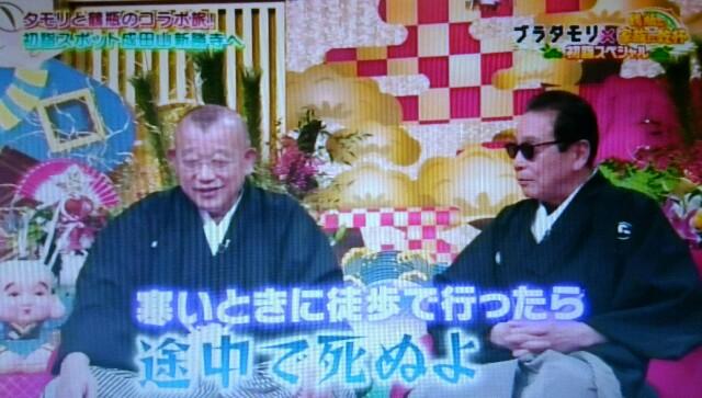 f:id:morifumikirikita319:20170103135902j:image