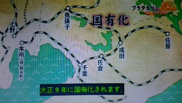 f:id:morifumikirikita319:20170103140052j:image