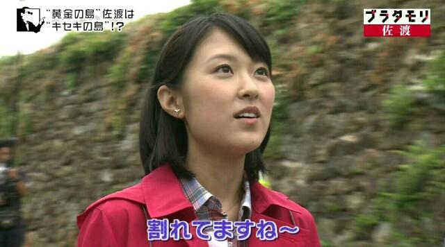f:id:morifumikirikita319:20170103141023j:image