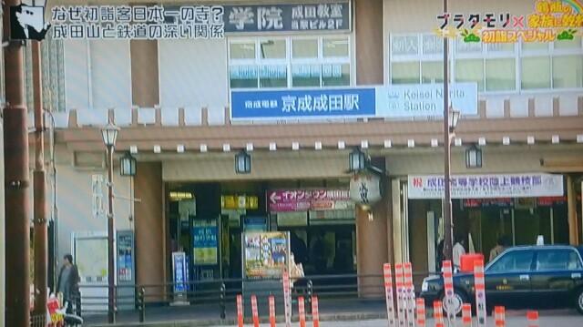 f:id:morifumikirikita319:20170103141118j:image