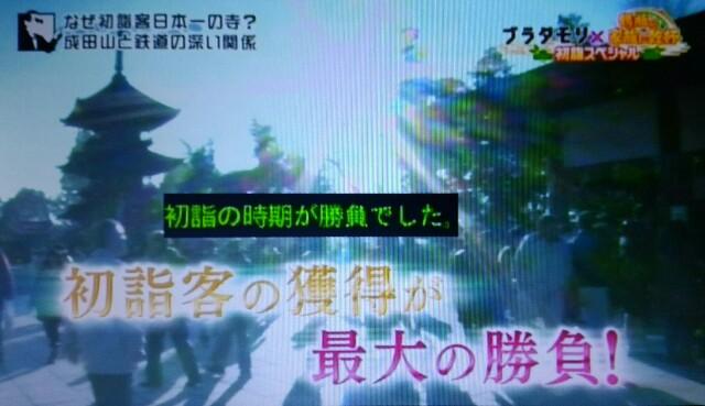 f:id:morifumikirikita319:20170103142043j:image