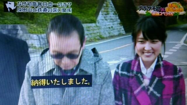 f:id:morifumikirikita319:20170103142108j:image