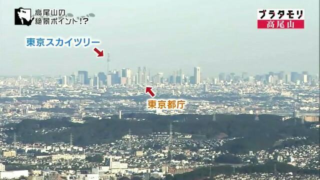 f:id:morifumikirikita319:20170103142928j:image