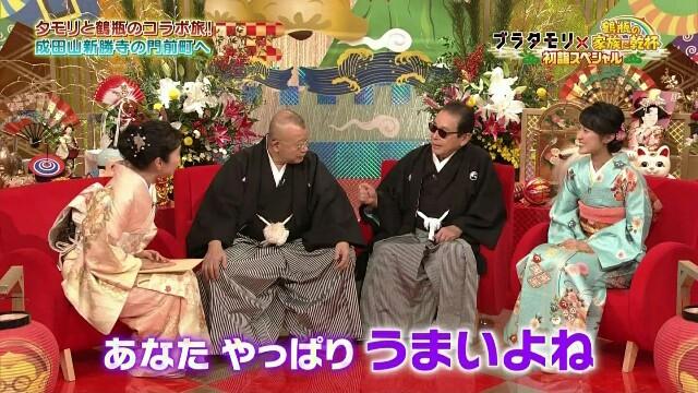 f:id:morifumikirikita319:20170103152751j:image