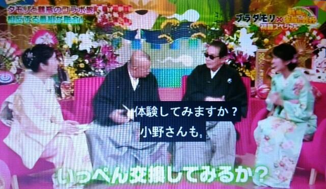 f:id:morifumikirikita319:20170103152849j:image