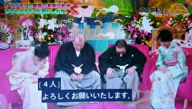f:id:morifumikirikita319:20170103152916j:image