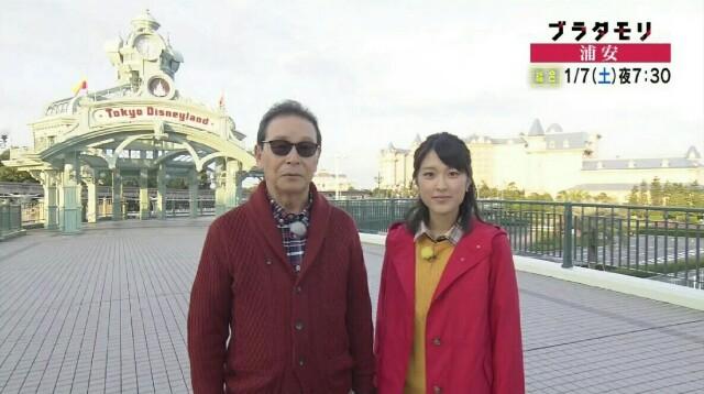 f:id:morifumikirikita319:20170103152924j:image