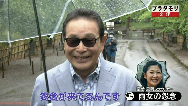 f:id:morifumikirikita319:20170103155126j:image