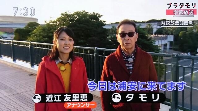f:id:morifumikirikita319:20170107233932j:image