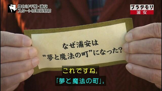 f:id:morifumikirikita319:20170107235040j:image