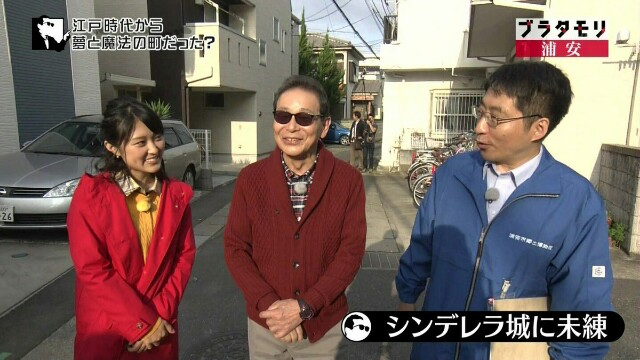 f:id:morifumikirikita319:20170108091405j:image