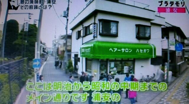 f:id:morifumikirikita319:20170108092906j:image