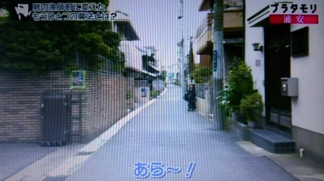 f:id:morifumikirikita319:20170108092917j:image