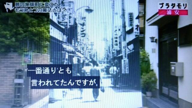 f:id:morifumikirikita319:20170108092931j:image