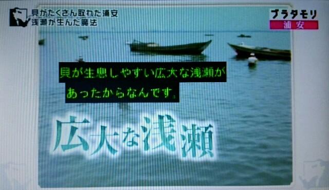 f:id:morifumikirikita319:20170108093927j:image
