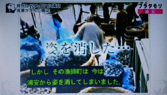 f:id:morifumikirikita319:20170108093937j:image