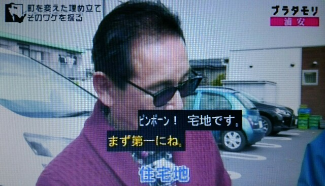 f:id:morifumikirikita319:20170108111849j:image