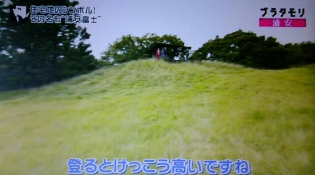 f:id:morifumikirikita319:20170108112932j:image