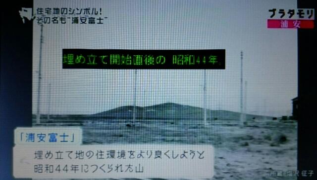 f:id:morifumikirikita319:20170108115657j:image