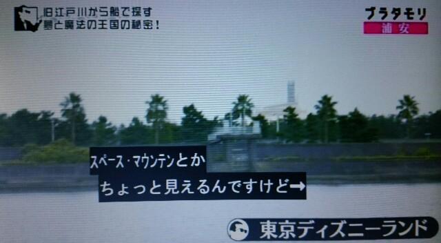 f:id:morifumikirikita319:20170108120151j:image