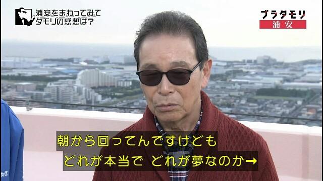 f:id:morifumikirikita319:20170108121502j:image