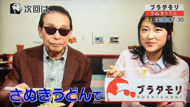 f:id:morifumikirikita319:20170108121633j:image