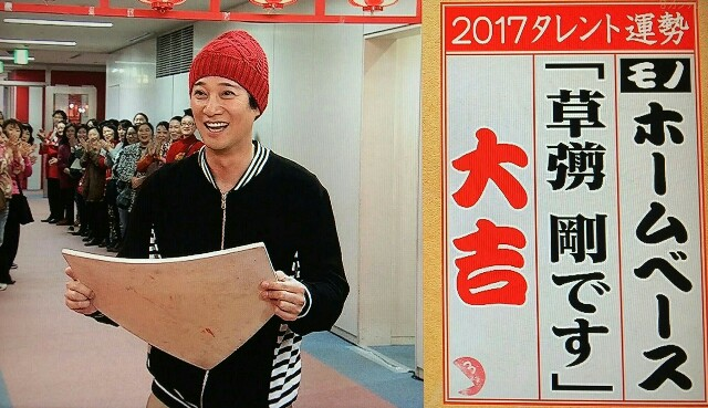 f:id:morifumikirikita319:20170108122114j:image