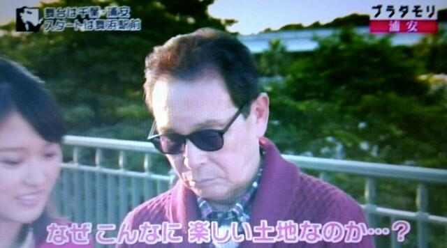 f:id:morifumikirikita319:20170108124217j:image