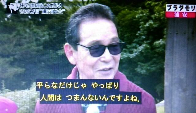 f:id:morifumikirikita319:20170108151637j:image