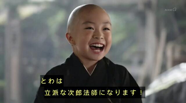 f:id:morifumikirikita319:20170108235335j:image