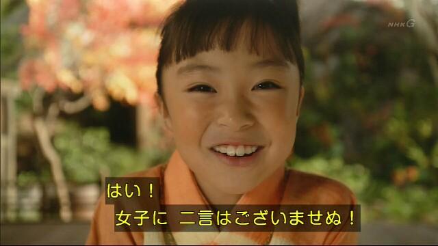 f:id:morifumikirikita319:20170108235836j:image