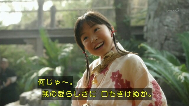 f:id:morifumikirikita319:20170109000023j:image