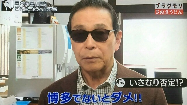 f:id:morifumikirikita319:20170114235642j:image