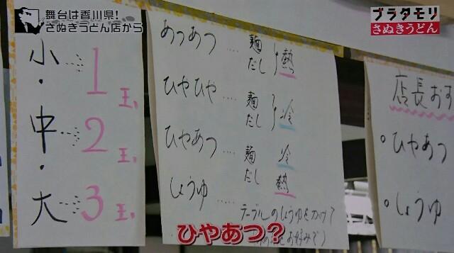 f:id:morifumikirikita319:20170114235655j:image