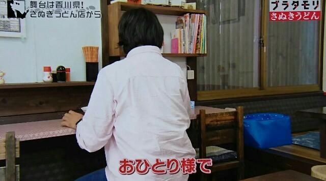f:id:morifumikirikita319:20170115075817j:image